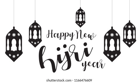 Happy new hijri year. Celebration of Arabic new year.