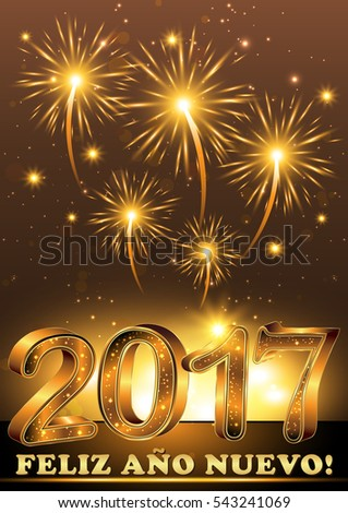 happy new year 2017 spanish language feliz ano nuevo elegant