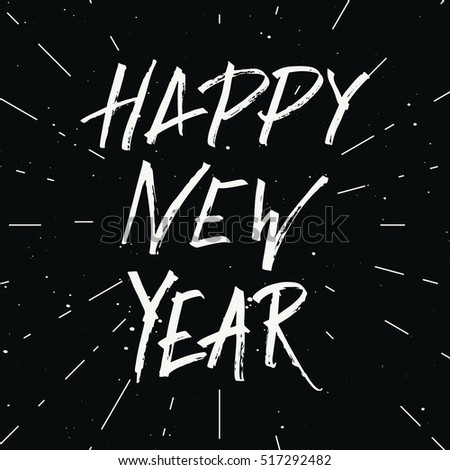 happy new year card seasonal printable template hand drawn modern lettering on striped background