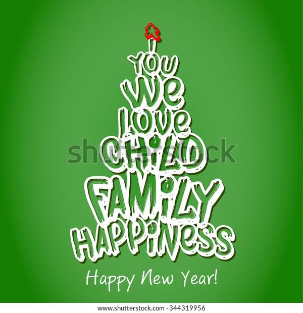 Happy New Year Family 80