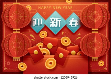 Happy new year greeting poster with hanging lanterns, red envelopes and lucky coins elements, May you welcome happiness with the spring written in Chinese Characters