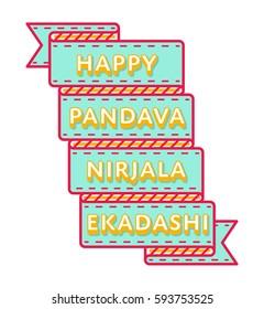 Happy Pandava Nirjala Ekadashi emblem isolated illustration on white background. 16 june indian holiday event label, greeting card decoration graphic element