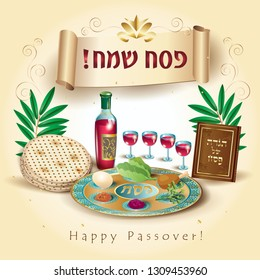 Happy Passover Holiday - translate from Hebrew lettering, greeting card decorative vintage floral frame, four wine glass, matzah - jewish traditional bread for Passover seder, pesach plate icon, book