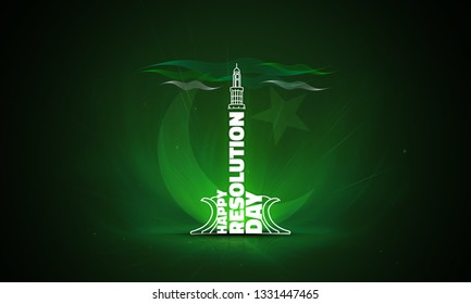 Happy Resolution day, 23rd March 1940 Minar e Pakistan with Moon and Star and clouds.