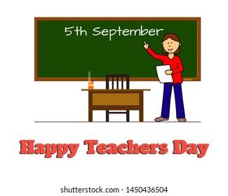 happy teachers day 5th August.