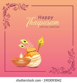 Happy Thaipusam Card New Design 2021