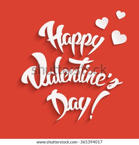 Happy Valentines Day 3 D Hand Lettering Stock Illustration 365394017