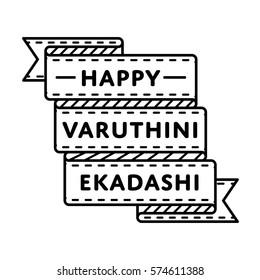 Happy Varuthini Ekadashi emblem isolated illustration on white background. 22 april indian religious holiday event label, greeting card decoration graphic element