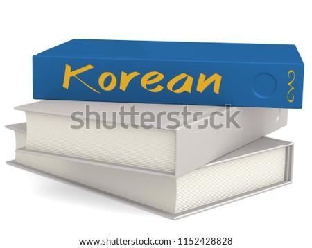 Hard Cover Books Korean Word 3 D Stock Illustration