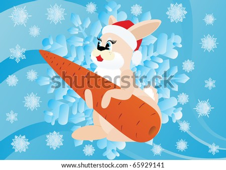 Hare Symbol Coming Year Hare Carrot Stock Illustration 65929141