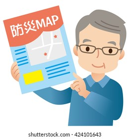 """hazard map and senior man comment of map is """"hazard map"""" in Japanese"""
