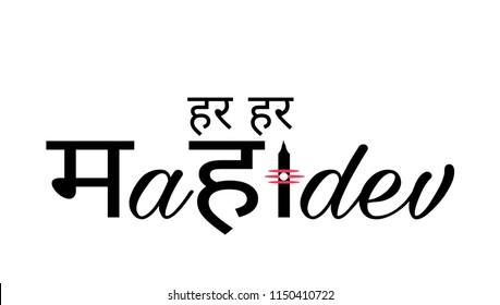 HD Shiva Third Eye Wallpapers