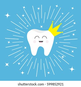Healthy tooth crown icon Smiling face. King queen prince princess Cute cartoon character. Round line circle. Children teeth care. Shining effect stars. Blue background. Flat