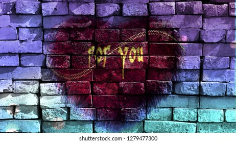 Heart symbol with the inscription on a blue background. Virtual graffiti. Image, drawn on a photo of a brick wall. Digital graphics by Igor Mishenev (artist-abstractionist).