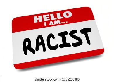 差別 人 種