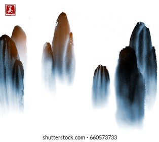 High mountains in mist. Traditional Japanese ink painting sumi-e. Contains hieroglyph - beauty.