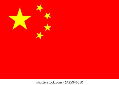 high resolution Chinese national flag of China, Asia