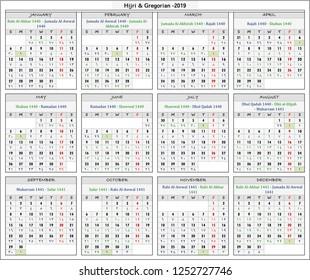 Gregorian Hijri Calendar For 2020 Gregorian Calendar Images, Stock Photos & Vectors | Shutterstock