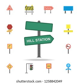 Hill Station colored icon. Detailed set of color road sign icons. Premium graphic design. One of the collection icons for websites, web design, mobile app