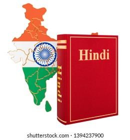 Hindi Images, Stock Photos & Vectors   Shutterstock