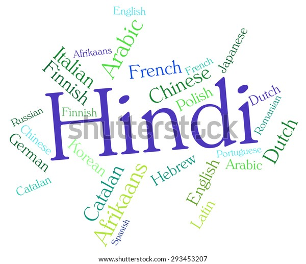 Hindi Language Indicating Translate Dialect Words Stock Illustration