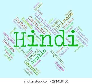 Software Meaning In Hindi Language - Kriptonesia