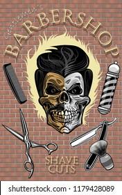 Hipster Skull Barbershop