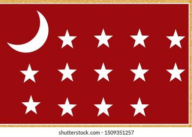 Historic Flag. US Civil War 1860's. Confederate States of America. 4th Missouri Infantry