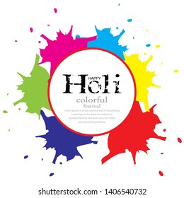 Holi festival background for your project