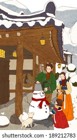 holiday and korean family