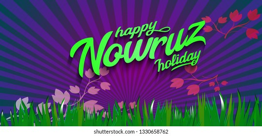 Holiday Nowruz, Happy Nowruz,illustration.