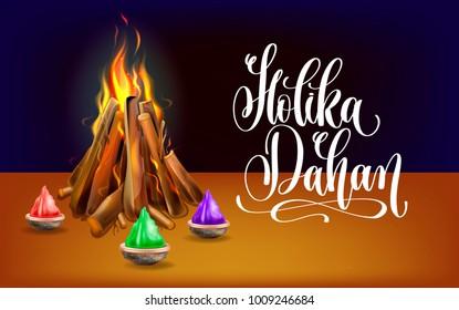 Holika Dahan celebration poster ti indian winter holiday design, raster version illustration