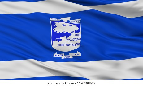 Holon City Flag, Country Israel, Closeup View, 3D Rendering