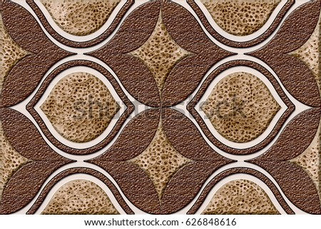 Home Decorative Colorful Wall Tiles Design Stock Illustration