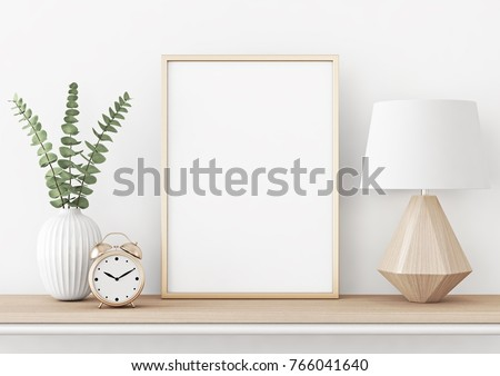 Home Interior Poster Mock Vertical Metal Stock Illustration
