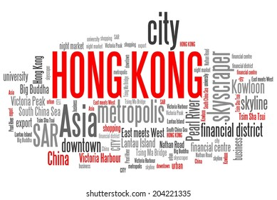 Hong Kong related symbols and concepts word cloud illustration. Word collage concept.