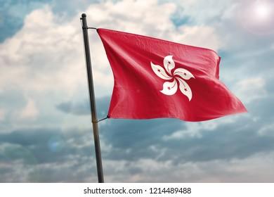 HongKong Flag Waving Wind On Sky Background. 3D Illustration Of Wave And Fabric HongKong Flag.