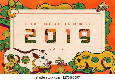 Horizontal greeting card with Lunar New Year 2019 - the pig's year