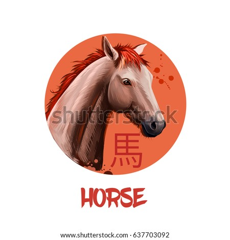 Horse chinese horoscope character isolated on white. Symbol Of New Year 2026. Horse in Chinese mythology in circle with hieroglyphic sign, digital art realistic illustration, greeting card design