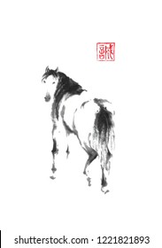 Horse looking back Japanese style original sumi-e ink painting. Hieroglyph featured means sincerity. Great wall art, greeting cards, or texture design.