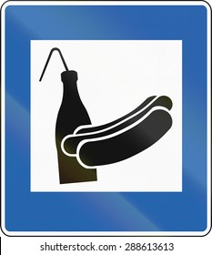 An Icelandic service road sign - Sales Kiosk