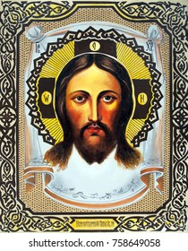 Icon Jesus Christ, son of God. Canvas, oil.