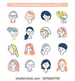 Icon set of various female facial expressions