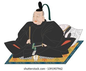 """Ieyasu Tokugawa"" is one of Japan's famous warlords."