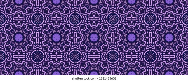 Ikat Art. Islamic Collage. Endless Symmetric Ornate Design. Indigo Violet Pink Fashion Wallpaper. Exterior Vintage Texture. Ikat Art.