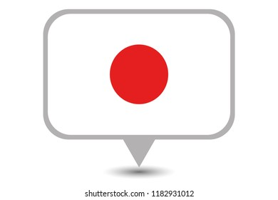 An Illustrated Country Flag of  Japan