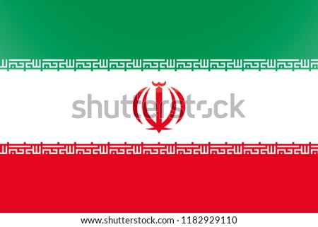 An Illustrated Glossy Country Flag of  Iran