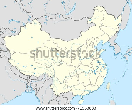 Illustrated Map Country China States Marked Stock Illustration