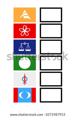 Illustration Among Political Party Symbol Candidates Stock