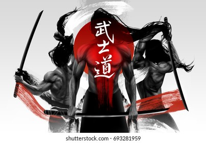 Illustration of black and white muscular samurai figures posing with swords and red striped grunge lines, Bushido word - a Japanese term describing a codified samurai way of life.